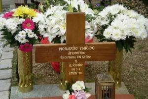 Ὁ τάφος ἔχει ζωή καί θεραπεύει