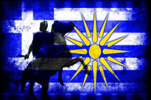Ὀρθόδοξα Χριστιανικά Σωματεῖα Ἀθηνῶν:  Δελτίο Τύπου Συλλαλητηρίου γιά τήν Μακεδονία μας στή Θεσσαλονίκη