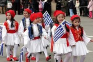 Η Ελληνική Διασπορά