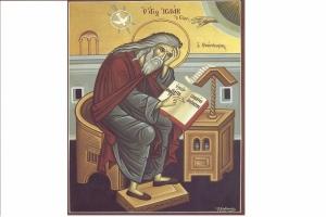 Αποφθέγματα Αββά Ισαάκ του Σύρου -13-