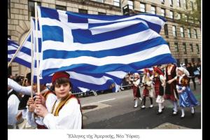 Απόδημος Ελληνισμός