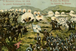 Κατάληψη της Φλώρινας και Απελευθέρωση Αμύνταιου (7 Νοεμβρίου 1912)