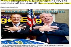 «Ο φίλος των Αλβανών, Έλιοτ Ένγκελ, υπεύθυνος για την εξωτερική πολιτική του αμερικανικού Κογκρέσου»