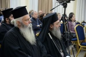 Εκδήλωση Αφιερωμένη στους Αχαιούς Αγίους - Πάτρα