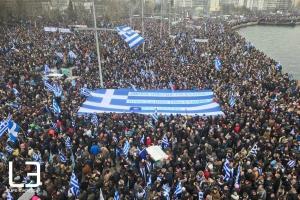 Βαρυσήμαντο ''ΟΧΙ'' στην Συμφωνία των Πρεσπών απο τους 22 Μητροπολίτες της Μακεδονίας