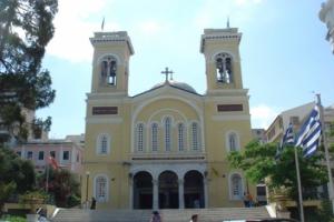 Το Μοναστήρι του Αγίου Σπυρίδωνα - Πειραιάς