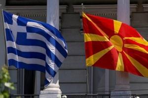 Η Μεγάλη Μακεδονία ... παραμένει στα σχολικά βιβλία