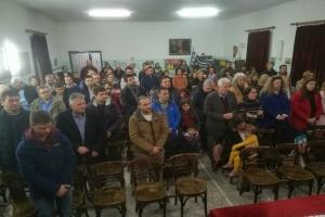 ΔΕΛΤΙΟ ΤΥΠΟΥ - Εκδήλωση της ΕΡΩ στην Λάρισα