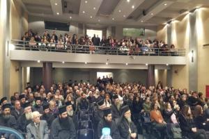 Video απο την εκδήλωση της Ε.ΡΩ. στο Αγρίνιο 26/1/2019