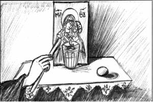 ΑΣΚΗΤΕΣ ΜΕΣΑ ΣΤΟΝ ΚΟΣΜΟ Α' – η΄. Σωτήριος Βακουφτσῆς