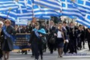 Η σημερινή μετανάστευση - αποδημία των Ελλήνων επιστημόνων