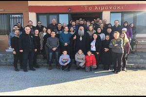 Συνάντηση Ρωμνιών Θεσσαλίας στα Μετέωρα και την ευρύτερη περιοχή