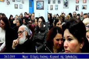 ΕΡΩ ΚΑΛΥΜΝΟΥ - Ομιλία του Σεβασμιωτάτου Μητροπολίτη Αντινόης κ.κ. Παντελεήμονα (Video)