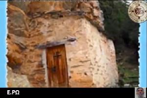 Ο βίος του Οσίου Δαμιανού εν Κισσάβω - (Video)