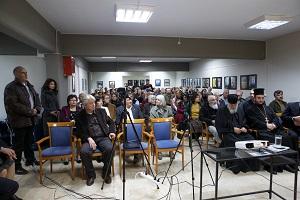 Εκδήλωση γιά τους βασιλομάρτυρες ΡΟΜΑΝΟΦ στην Θεσσαλονίκη