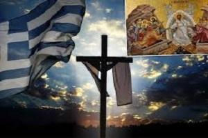 Βίος του Αγίου Αλεξάνδρου του εν Πύδνη - Κατερίνη