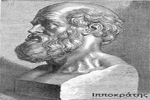 Η Σημασία της Ελληνικής Γλώσσας στην Εξέλιξη της Ιατρικής και της Χειρουργικής
