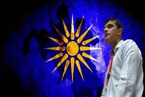Μαθητὴς στὴν Βουλὴ τῶν Ἐφήβων βροντοφώναξε ὅτι ἡ «Μακεδονία εἶναι Ἑλληνικὴ»