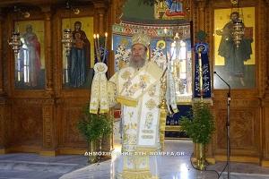 Ιερισσού Θεόκλητος: ''Πολύτιμο εργαλείο για την Εκκλησία η τελευταία μνημειώδης απόφαση του ΣτΕ''