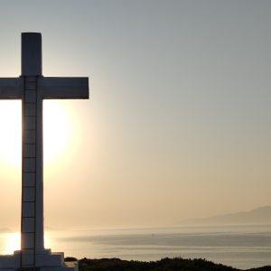 Ο σταυρός που κουβαλάμε...