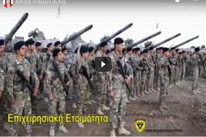 Κύπρος: Ελληνικά F-16 στο «Ατσάλινο ΒΕΛΟΣ» (VIDEO)