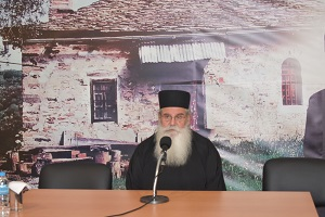Δελτίο τύπου εκδήλωσης-ομιλίας με τον π.Αρτέμιο Γρηγοριάτη στα γραφεία της Ε.ΡΩ. Αθήνας