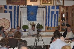 Δελτίο Τύπου - Ἐκδήλωση- ὁμιλία τῆς Ἑνωμένης Ρωμηοσύνης  γιά τό Μακεδονικό Ζήτημα στόν ἱερό ναό Ἁγίου Γεωργίου Διονύσου