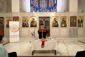 Δελτίο Τύπου από την εκδήλωσή μας στον Άγιο Νικόλαο Μαρκοπούλου με τον Γέροντα Λουκά Φιλοθεΐτη