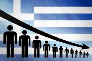 ΕΚΔΟΤΙΚΟ ΣΗΜΕΙΩΜΑ Περιοδικού Ε.ΡΩ. Τεύχος 35 - Το Δημογραφικό Πρόβλημα της Ελλάδος
