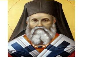 Άγιος Νεκτάριος: «Όλα νικιούνται – Τίποτα να μην σας απελπίζει»