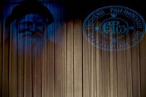 """Οι Λαμιώτες """"αγκάλιασαν"""" την εκδήλωση της Ενωμένης Ρωμηοσύνης για τον Άγιο Πορφύριο! [εικόνες-video]"""