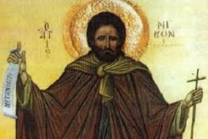 Αγ. Νίκων Ο Φλογερός Κήρυκας της Μετανοίας