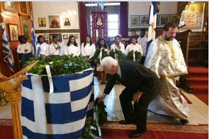 Απόδημος Ελληνισμός - Εορταστικές Εκδηλώσεις στην Αιθιοπία για την Εθνική Επέτειο της 28ης Οκτωβρίου