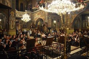 Δελτίο Τύπου  (από την εκδήλωσή μας στον Άγιο Νικόλαο Φιλοπάππου με τον Γέροντα Λουκά Φιλοθεΐτη