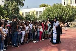 Χριστοκεντρική ή ανθρωποκεντρική γνώση στην ελληνική παιδεία;