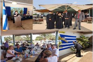 Απόδημος Ελληνισμός - Επέτειος της 28ης Οκτωβρίου 1940 στα Σχολεία της Ελληνικής Κοινότητας Λουλούμπασι - Λ.Δ. ΚΟΝΓΚΟ