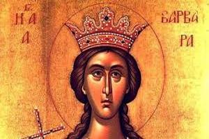 Ιερά Αγρυπνία στον Άγιο Δημήτριο Νέας Σμύρνης στις 3/12/2019