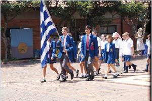 Απόδημος Ελληνισμός - Εορτασμός 28ης Οκτωβρίου 1940 στη Σχολή Σαχέτι (Video)