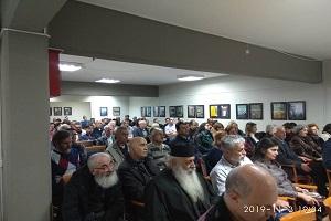 Δελτίο Τύπου της Εκδήλωσης για τον Γέροντα Φιλόθεο Ζερβάκο στην Θεσσαλονίκη