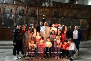 Δώδεκα παιδάκια βαφτίστηκαν ορθόδοξα την ίδια ημέρα σε χωριό της Αλβανίας (ΦΩΤΟ)