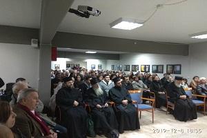 Δελτίο Τύπου Εκδήλωσης για την Αχρήματη Κοινωνία στην Θεσσαλονίκη