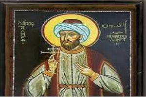 Αγιος Αχμέτ ὁ Ἐξ Ἀγαρηνῶν
