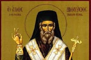 Αγιος Διονύσιος Ζακύνθου: Ὁ Ἁγιασμένος καὶ Ἀνεξίκακος Ἐπίσκοπος
