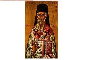 Βίος καὶ Θαύματα Ἁγίου Διονυσίου του Νέου ἐκ Ζακύνθου Ἀρχιεπισκόπου Αἰγίνης