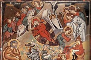 Byzantine Christmas Hymns, Βυζαντινοί Ύμνοι Χριστουγέννων