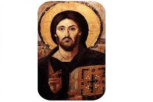 Ιησούς ο από Ναζαρέτ