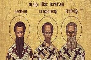 ΔΕΛΤΙΟ ΤΥΠΟΥ - Οι θέσεις της Πανελλήνιας Ένωσης Θεολόγων (ΠΕΘ)  για τη σχολική εορτή των Τριών Ιεραρχών