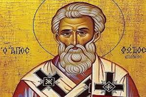 Μ. Φώτιος: Μια Μεγάλη Πνευματική Μορφή της Εκκλησίας μας