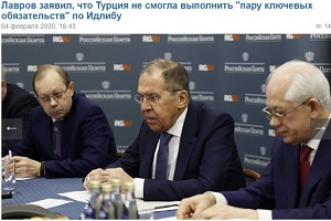 Ρήγμα στη 'συμμαχία' Ρωσίας – Τουρκίας