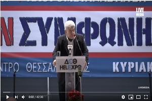 κ. Ιωάννης Μάζης, καθηγητής Γεωπολιτικής ΕΚΠΑ  – Ομιλία στο Βελλίδειο 16-2-2020 (Video)